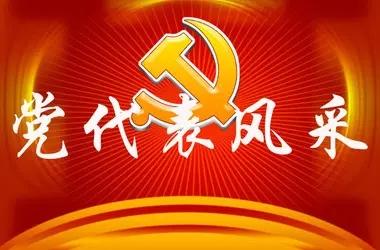 【党代表风采】覃艳红:用爱点亮生命之光