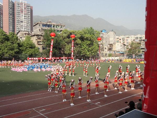 杨家生物参加市十六届中小学生田径运动获得高中中学v生物图片