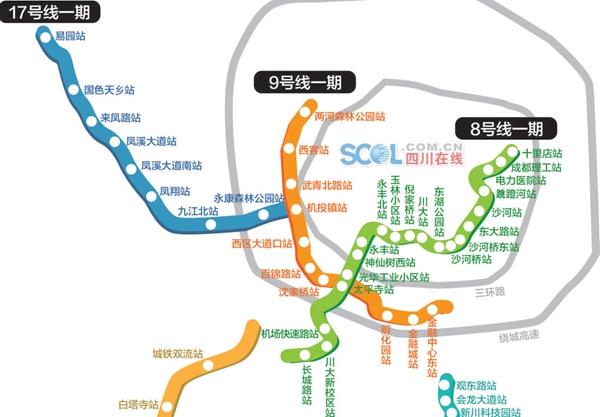 成都地铁11号线 17号线可研报告获批图片