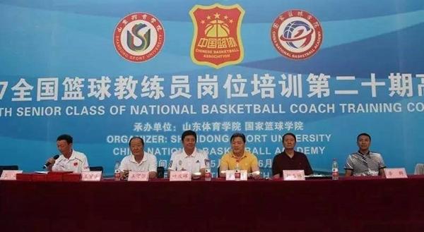 篮球培训迎来白刃战,这里或许有中国篮球的真