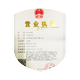 達州(zhou)日報(bao)社