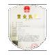 達(da)州日(ri)報(bao)社