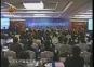 【视频】12bet官方市投资说明会在蓉举行