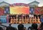 【视频】首届全国新农村文化艺术展演盛大开幕