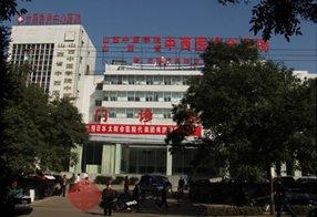 太原荨麻疹专科医院_迈邦传媒_达州传媒网