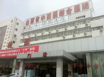 太原荨麻疹的医院_迈邦健康_达州日报网