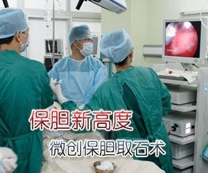 肾结石的治疗上海