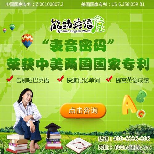 孩子 听写单词 老是错怎么办 健康资讯 中国永