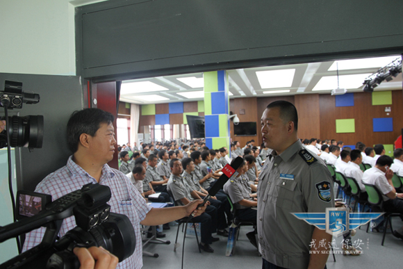北京保安企业勇往直前,组织保安参加培训班 增强保安岗位竞争力
