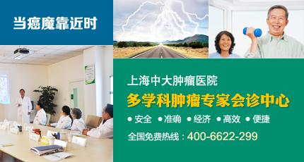 上海中大肿瘤医院 高清图片