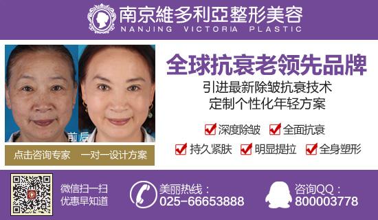 南京哪家医院整容最好 - 健康快讯 - 达州日报网