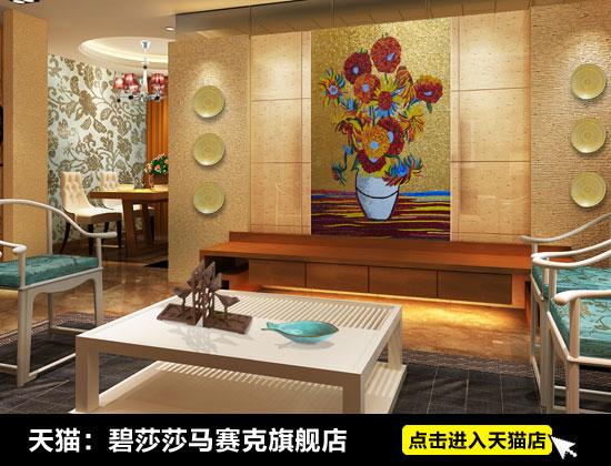 客厅装修用什么马赛克瓷砖好 玻璃马赛克做电视背景墙好吗