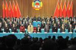 市政协三届四次会议开幕