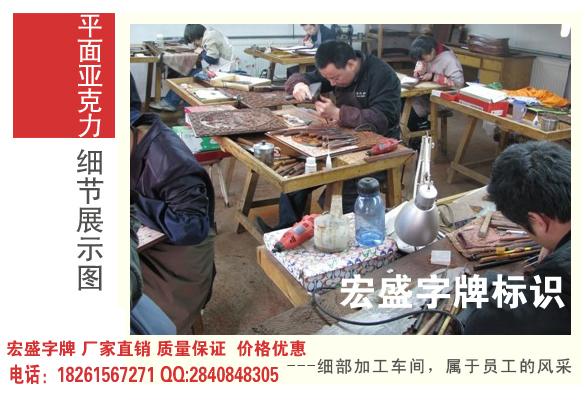 上海三维汽车标志制作厂家高清图片