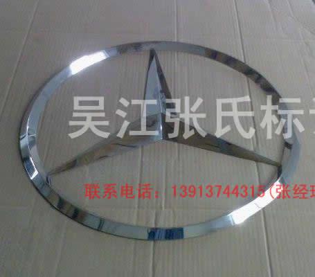 张氏标识汽车标志的特点:高清图片