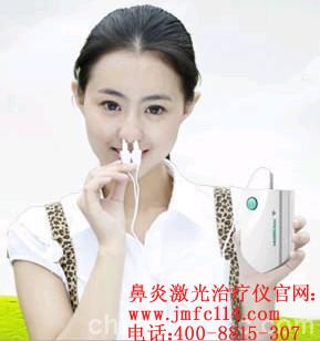 鼻炎的症状,鼻炎的最佳治疗方法,鼻炎怎么治?